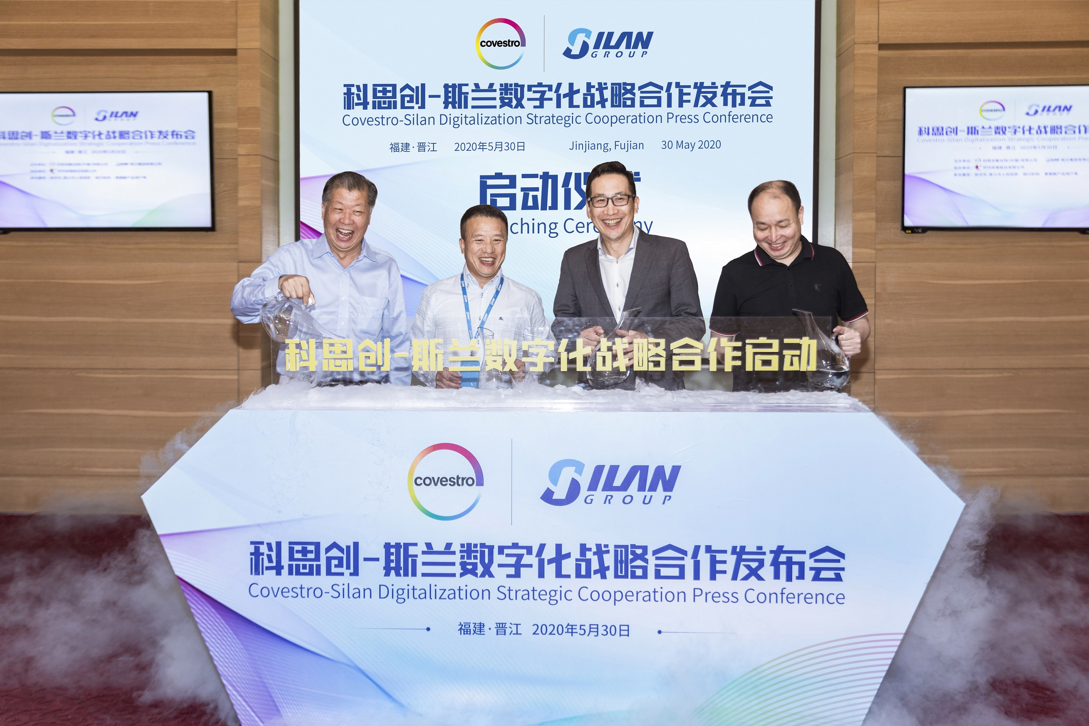 Covestro and Silan Group push on digital strategic cooperation